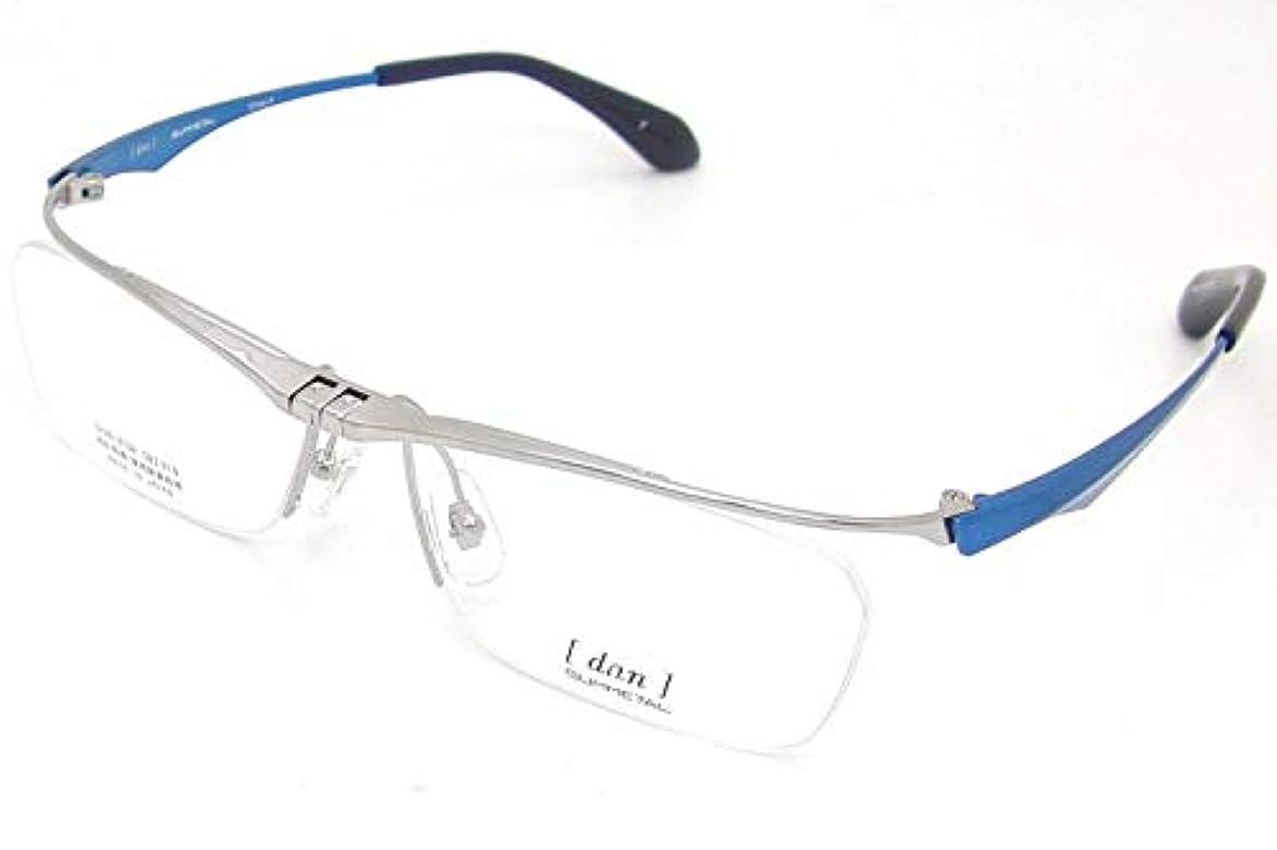 キャロライン藤色年金受給者跳ね上げメガネ DUN ドゥアン 2102 全5色 国産 チタン はねあげ式(追加で度付レンズ、ブルーカットレンズも選べる)