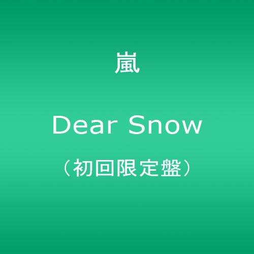 Dear Snow(初回限定盤)(DVD付)