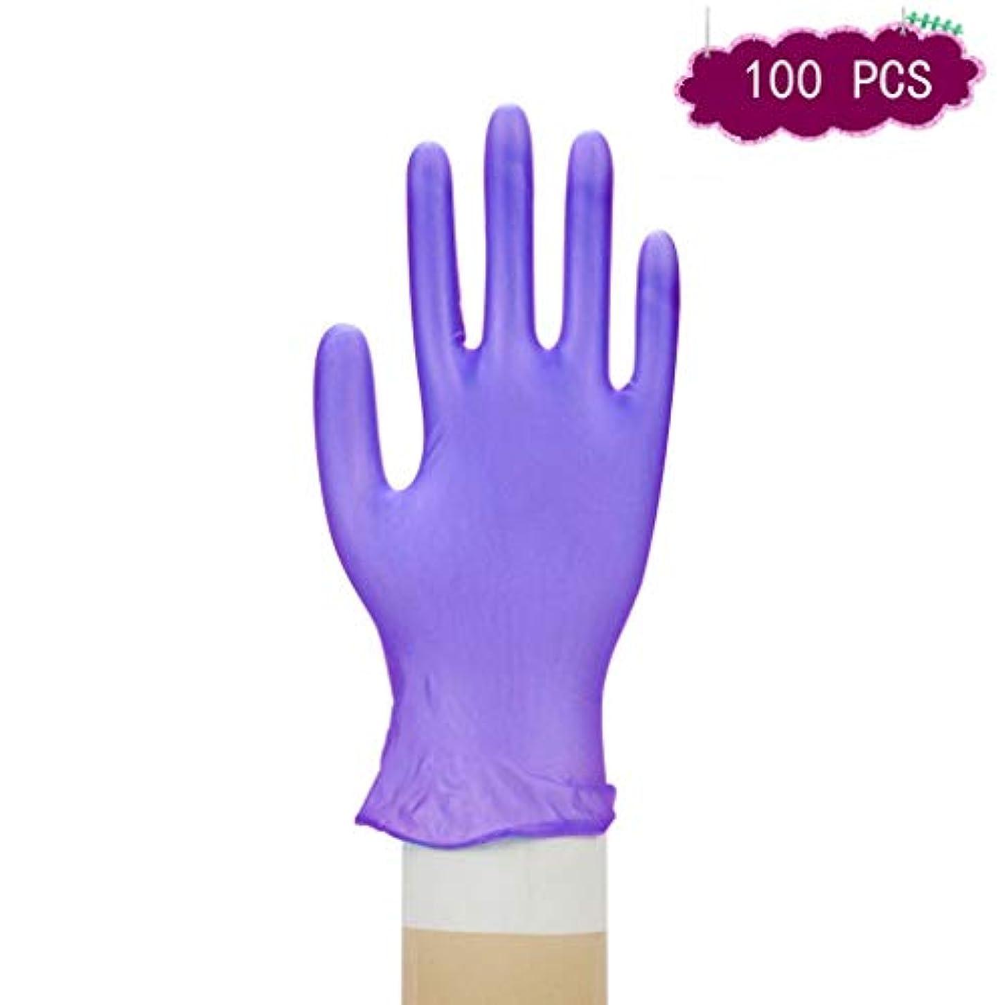 まどろみのある自伝胚使い捨てラテックス手袋パープル静電気防止手袋は、無菌ラバータトゥーのためにネイルサロンをチェック (Color : 9 inch, Size : M)
