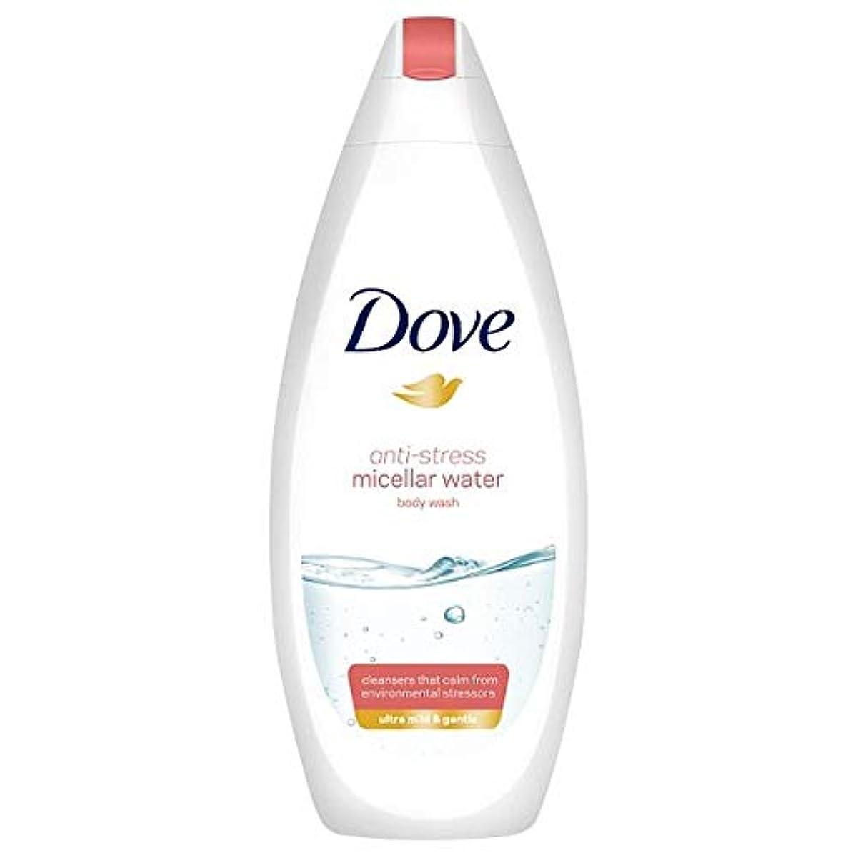 交換黙厚さ[Dove] 鳩ミセルボディウォッシュ抗ストレス500ミリリットル - Dove Micellar Body Wash Anti Stress 500Ml [並行輸入品]