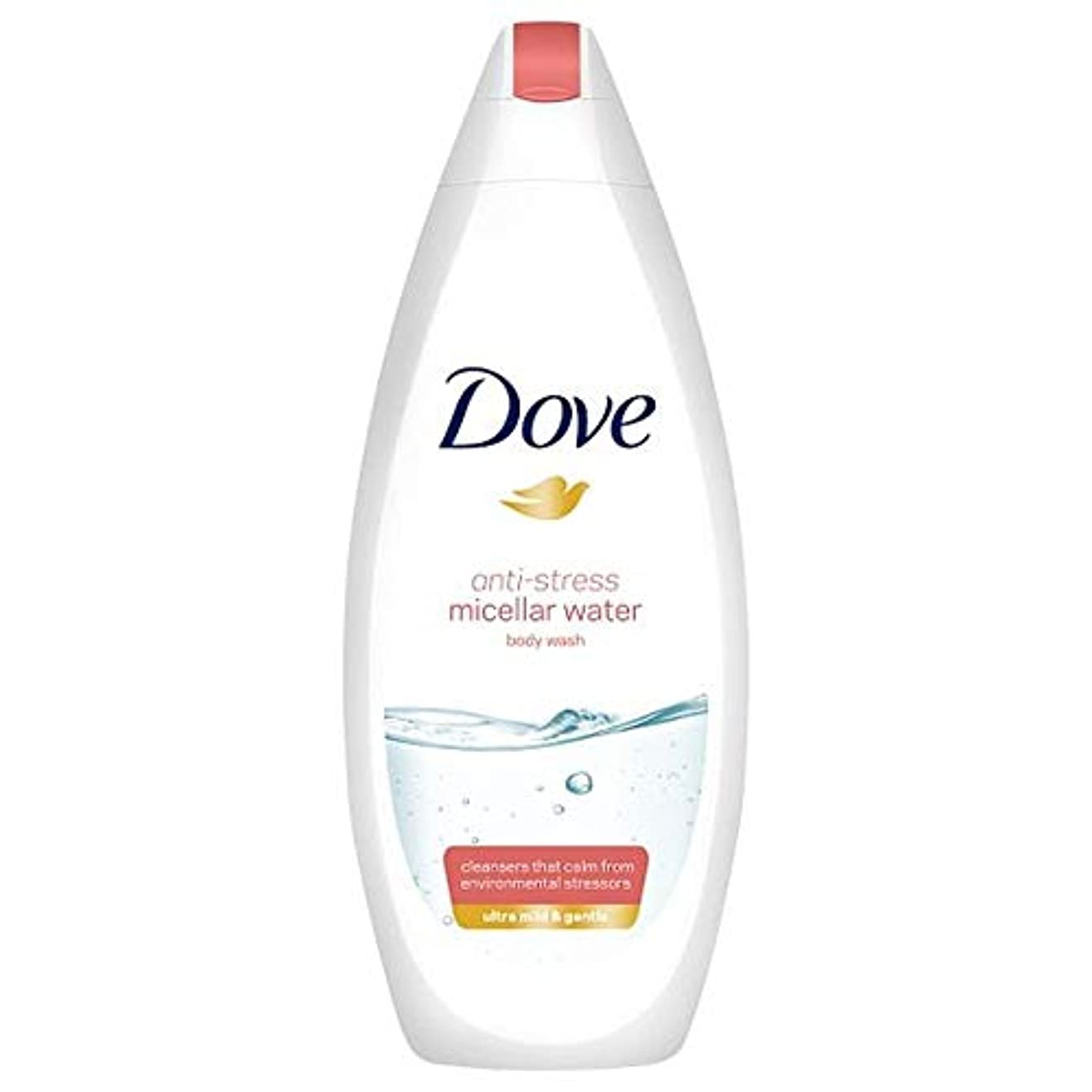 期待冗長ヒューバートハドソン[Dove] 鳩ミセルボディウォッシュ抗ストレス500ミリリットル - Dove Micellar Body Wash Anti Stress 500Ml [並行輸入品]