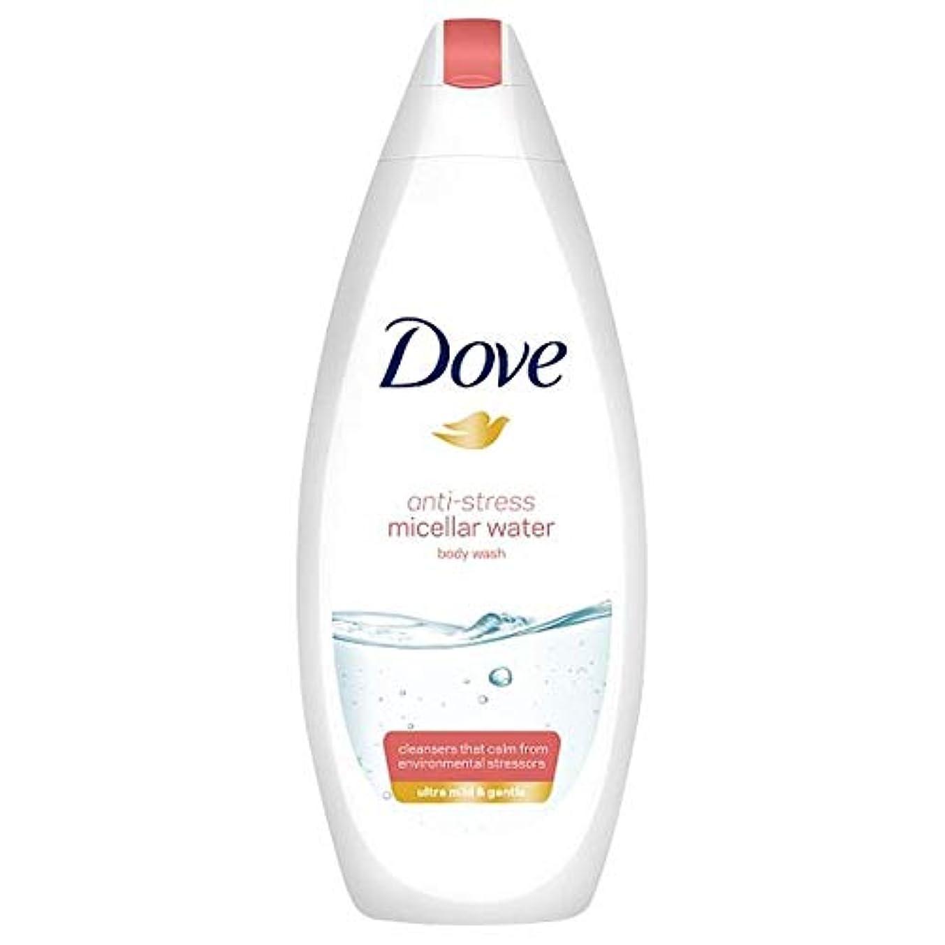 木材遅れからかう[Dove] 鳩ミセルボディウォッシュ抗ストレス500ミリリットル - Dove Micellar Body Wash Anti Stress 500Ml [並行輸入品]