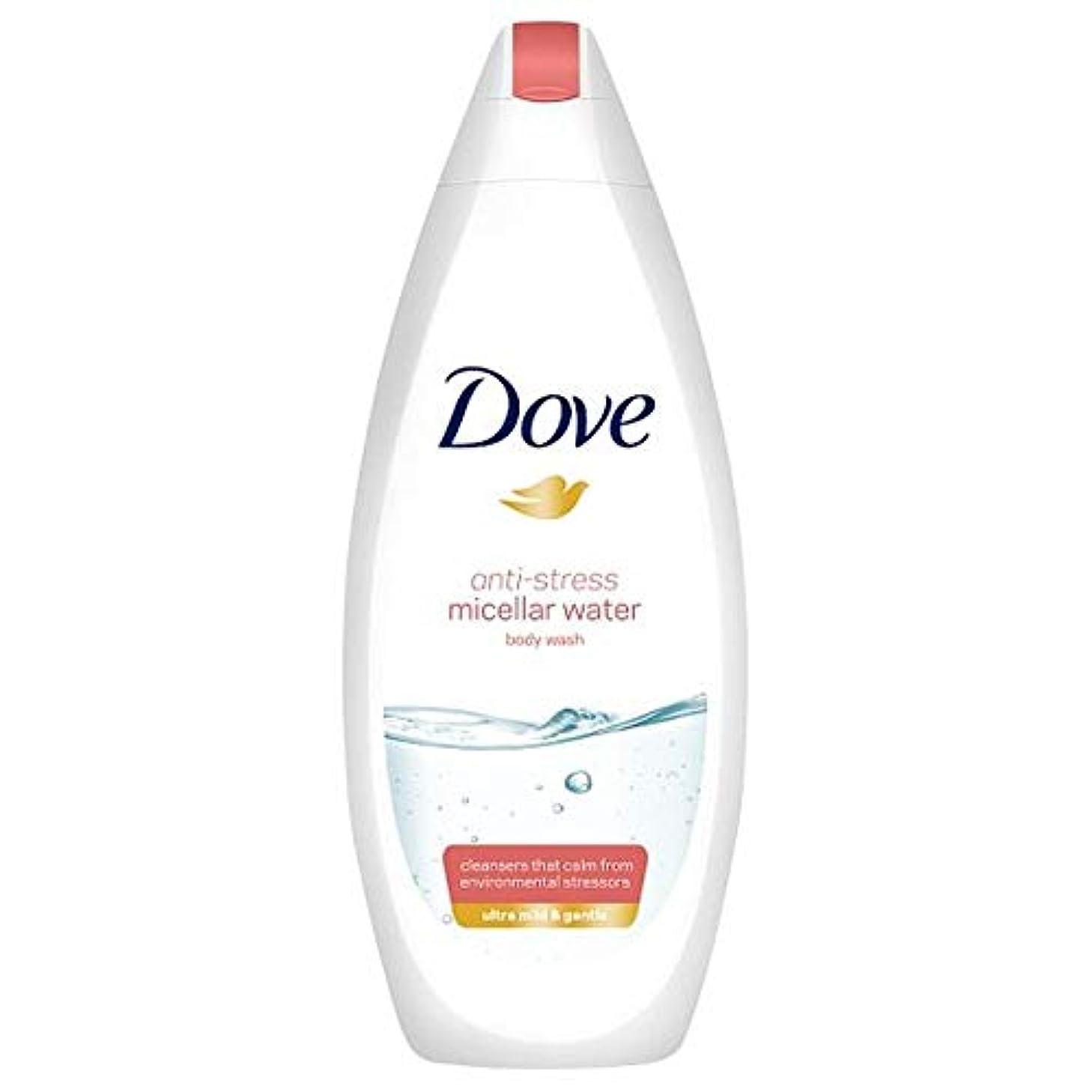 紛争液体簡単に[Dove] 鳩ミセルボディウォッシュ抗ストレス500ミリリットル - Dove Micellar Body Wash Anti Stress 500Ml [並行輸入品]