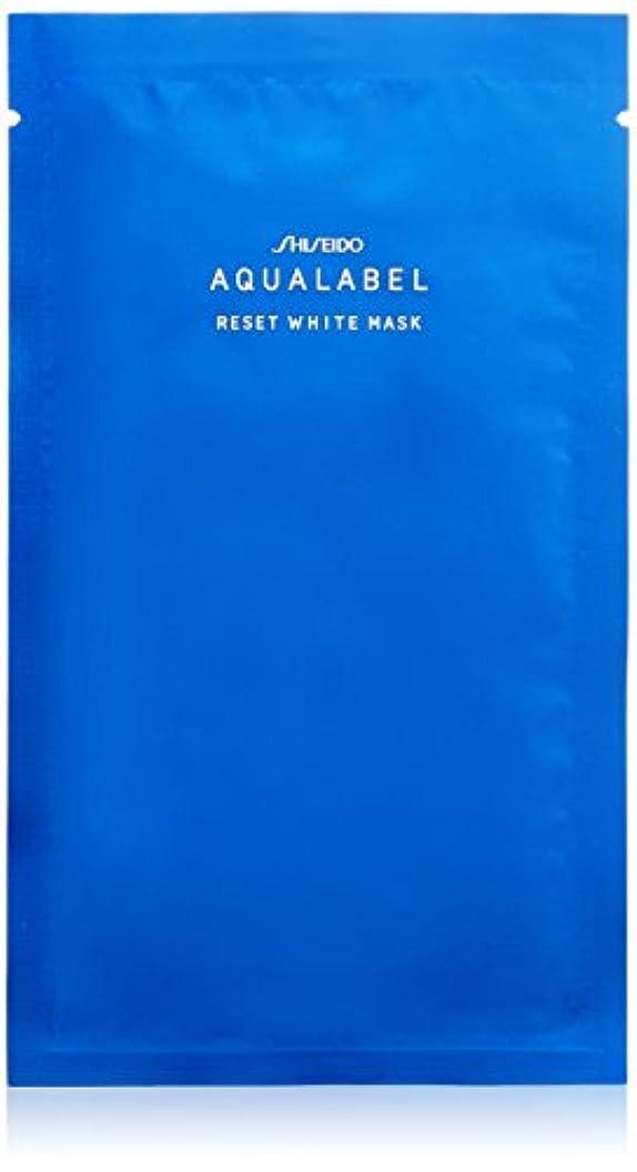 温帯領事館コテージアクアレーベル リセットホワイトマスク <4枚入り> 18mLX4枚 【医薬部外品】