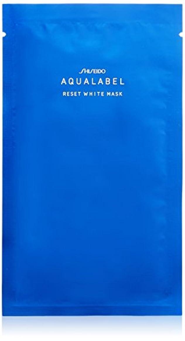 である写真撮影挑発するアクアレーベル リセットホワイトマスク <4枚入り> 18mLX4枚 【医薬部外品】
