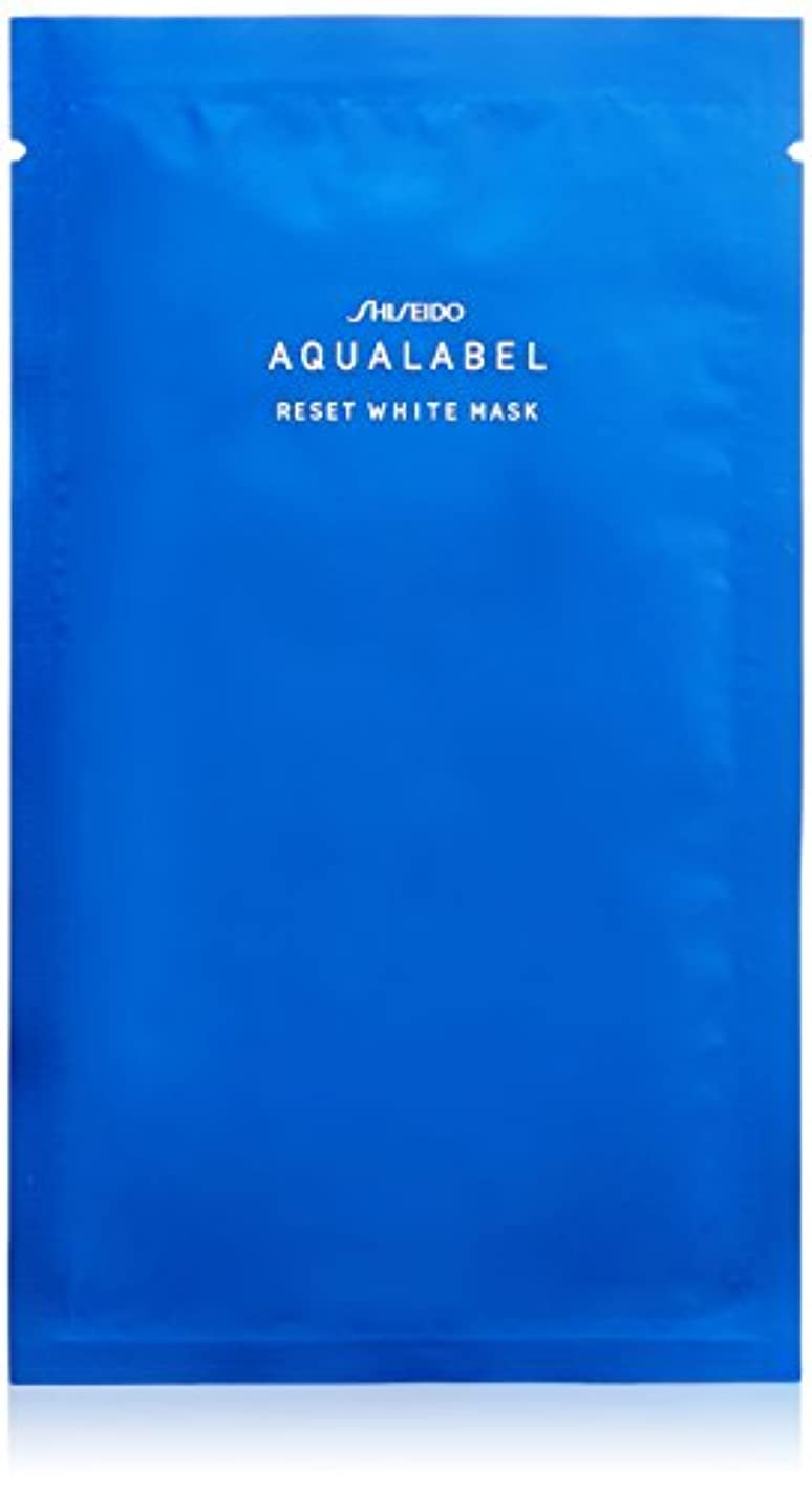 変形冷凍庫石灰岩アクアレーベル リセットホワイトマスク <4枚入り> 18mLX4枚 【医薬部外品】