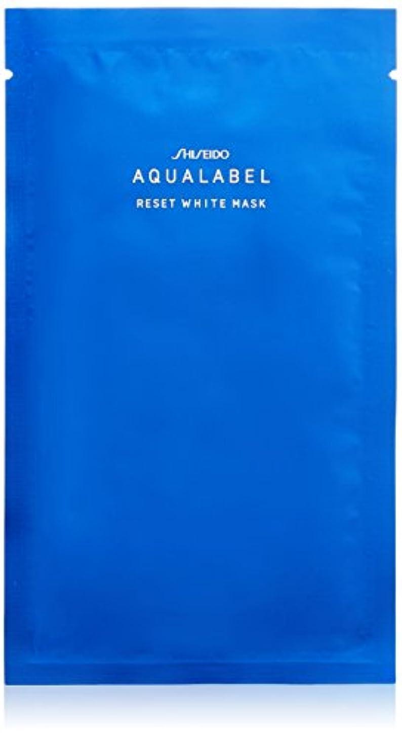 麺制限ウサギアクアレーベル リセットホワイトマスク <4枚入り> 18mLX4枚 【医薬部外品】