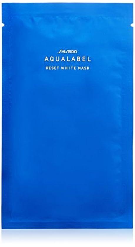 悲しみ圧力フリンジアクアレーベル リセットホワイトマスク <4枚入り> 18mLX4枚 【医薬部外品】