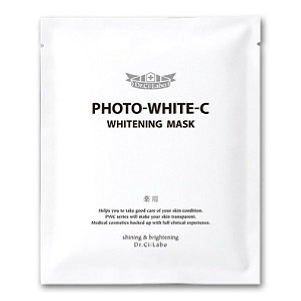 販売員ポテトシャイニングドクター シーラボ 薬用 PWC ホワイトニングマスク 1枚