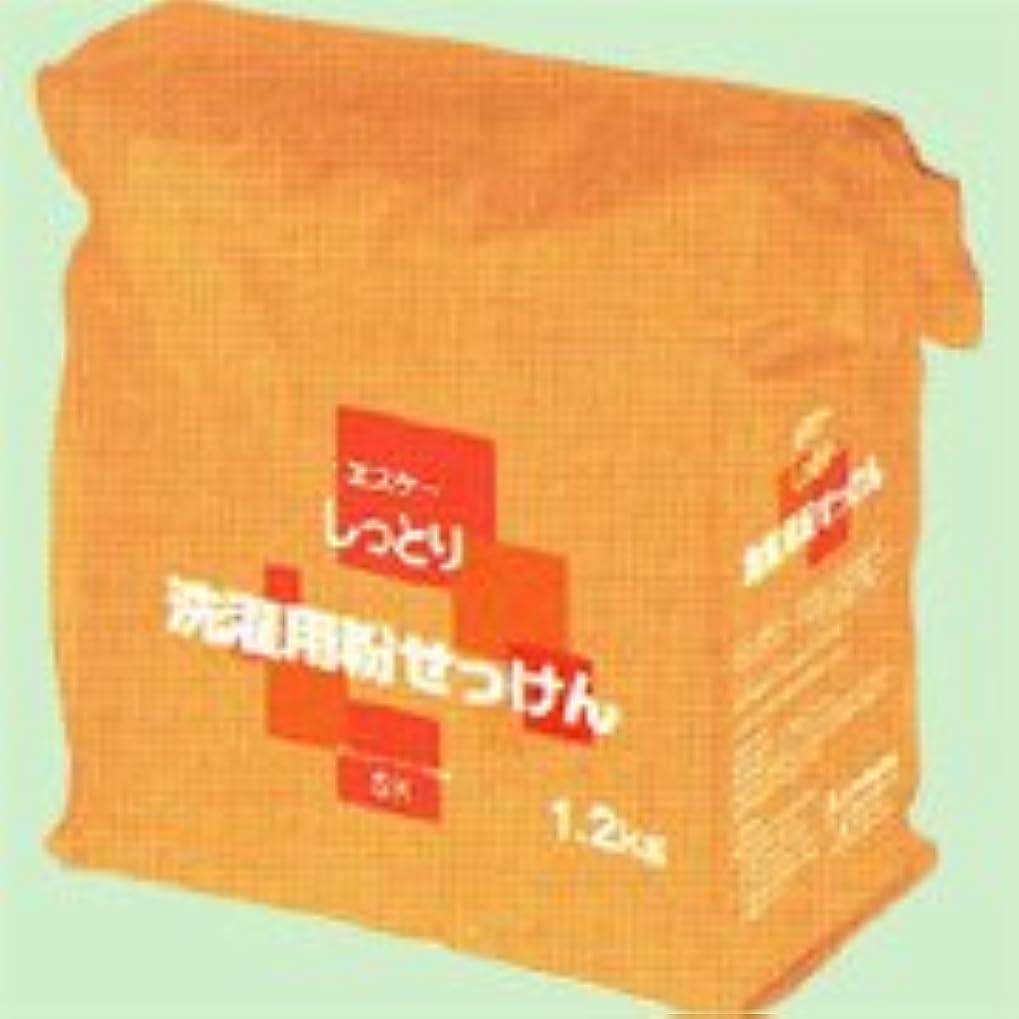 少なくともシャッター回転するしっとり洗濯用粉せっけん詰替用 1.2kg   エスケー石鹸