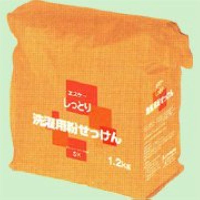 煙導入するジャグリングしっとり洗濯用粉せっけん詰替用 1.2kg   エスケー石鹸