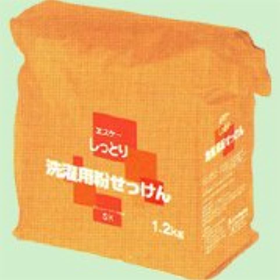 十分負荷ケーキしっとり洗濯用粉せっけん詰替用 1.2kg   エスケー石鹸