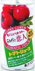 ニシパの恋人 缶 トマトジュース(食塩無添加)190g/30本e