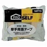 (業務用3セット)ニトムズ 多用途厚手両面テープ J0090 50mm*15m