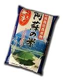 藤食糧 無洗米 熊本阿蘇コシヒカリ 10kg(5kg×2袋)