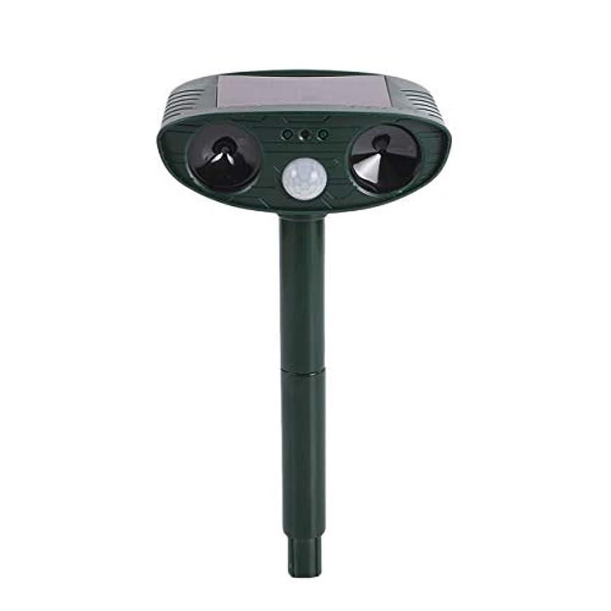 ラップトップ令状湿原Saikogoods ソーラー モーション活性化 動物の超音波は 猫犬リペラーは 屋外ガーデニングについて 動物を怖がらせます 濃い緑色