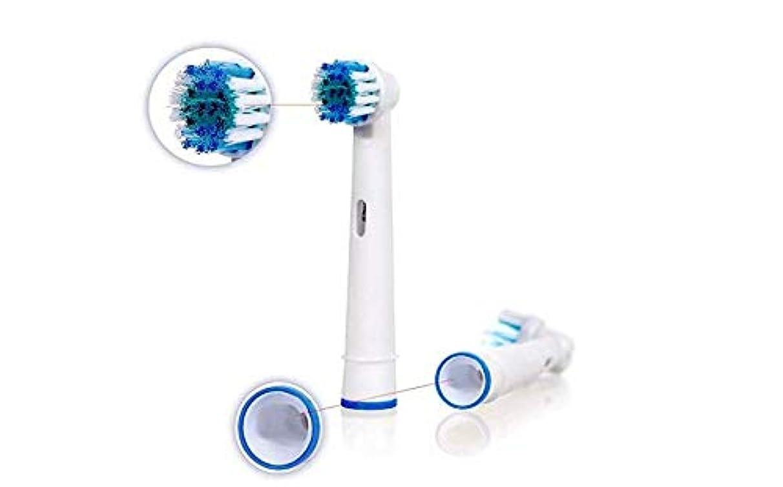 謝る喜劇わかりやすい歯ブラシヘッド交換用ブラシヘッド、パーソナルケア用オーラルBブルー歯ブラシと互換性あり、3個