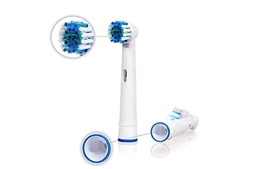 歯ブラシヘッド交換用ブラシヘッド、パーソナルケア用オーラルBブルー歯ブラシと互換性あり、3個