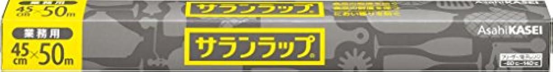発見典型的なリビジョン【業務用】サランラップ BOXタイプ 45cm×50m