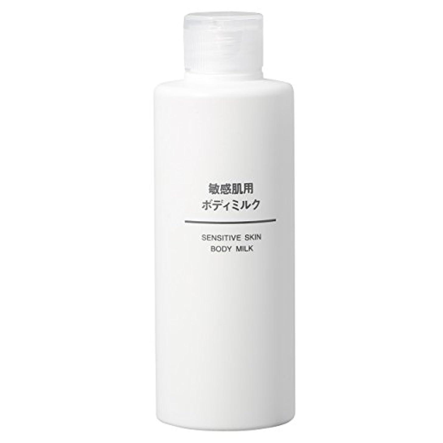 以降交通透明に無印良品 敏感肌用 ボディミルク 200ml 日本製