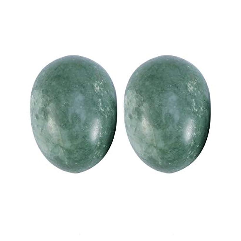 クロールモードリン徴収SUPVOX 6本ネフライトジェイドヨニ卵ジェイドヨニマッサージストーンチャクラ骨盤筋肉癒しの卵マッサージKegelエクササイズ(Lushan Jade Egg)