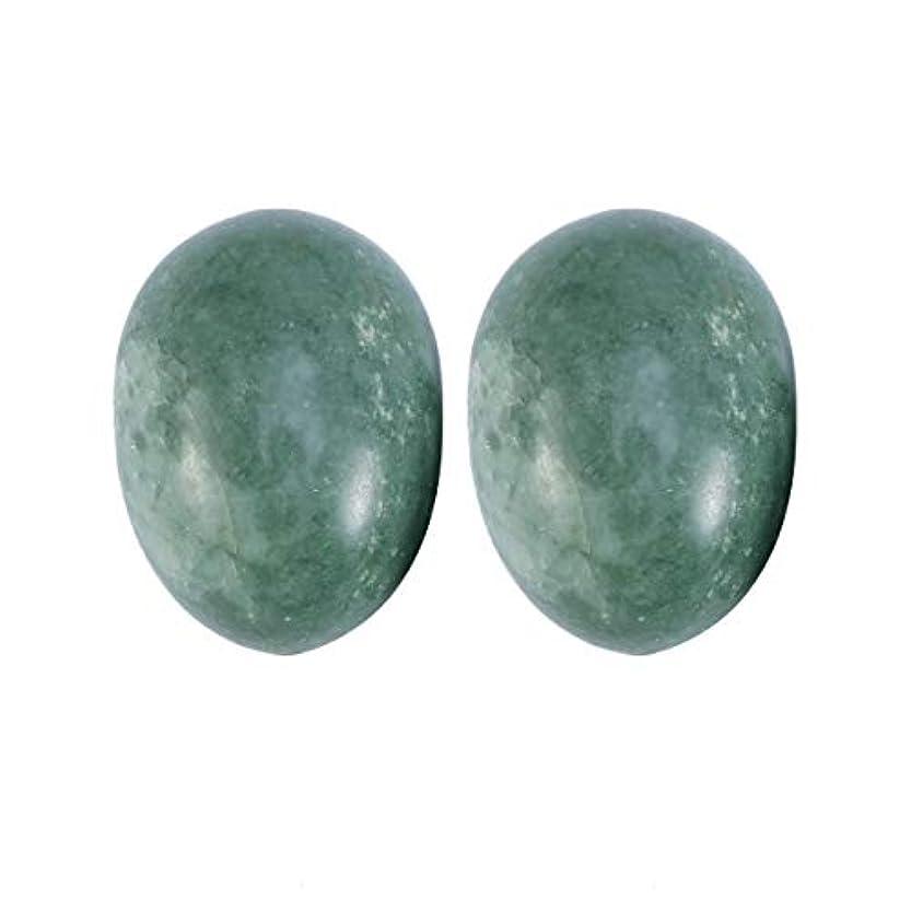 SUPVOX 6本ネフライトジェイドヨニ卵ジェイドヨニマッサージストーンチャクラ骨盤筋肉癒しの卵マッサージKegelエクササイズ(Lushan Jade Egg)