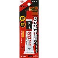 コクヨ 多用途接着剤 20ml タ-670