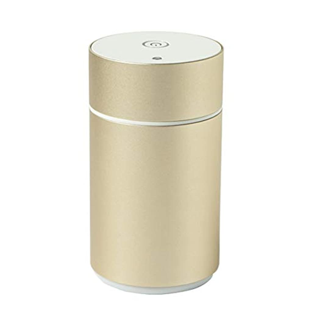 不健康解放するスイ生活の木 アロモア ミニ ゴールド (aromore mini gold) (エッセンシャルオイルディフューザー) (圧縮微粒子式アロマディフューザー)