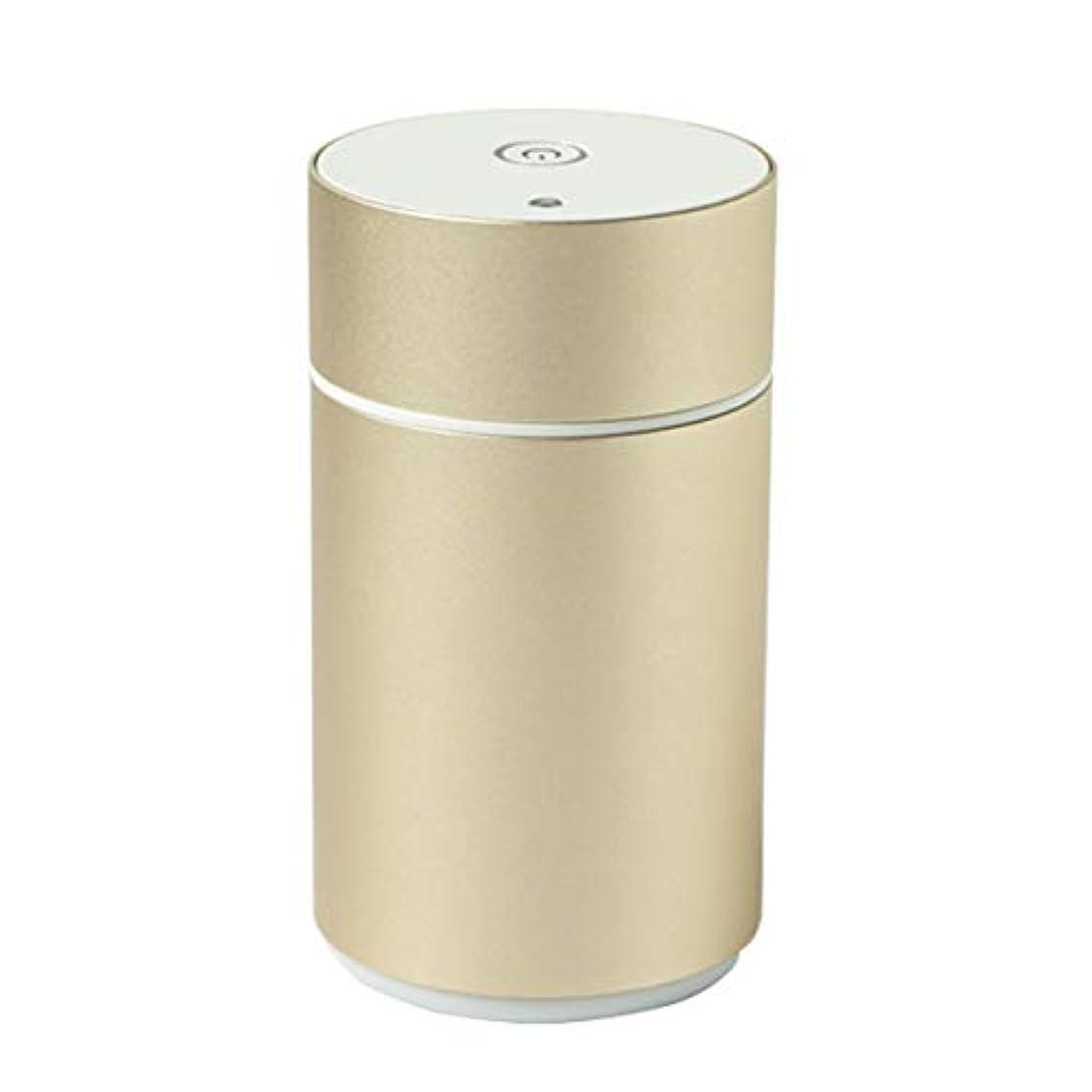 ステレオ主権者救援生活の木 アロモア ミニ ゴールド (aromore mini gold) (エッセンシャルオイルディフューザー) (圧縮微粒子式アロマディフューザー)