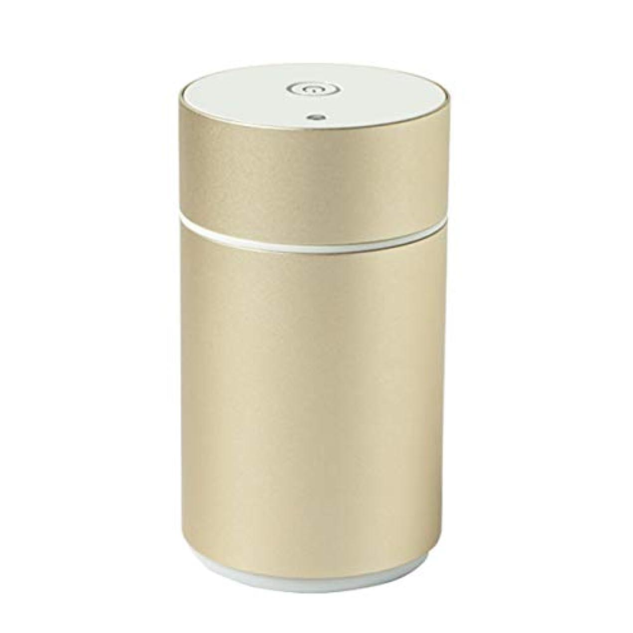 ピラミッド藤色町生活の木 アロモア ミニ ゴールド (aromore mini gold) (エッセンシャルオイルディフューザー) (圧縮微粒子式アロマディフューザー)