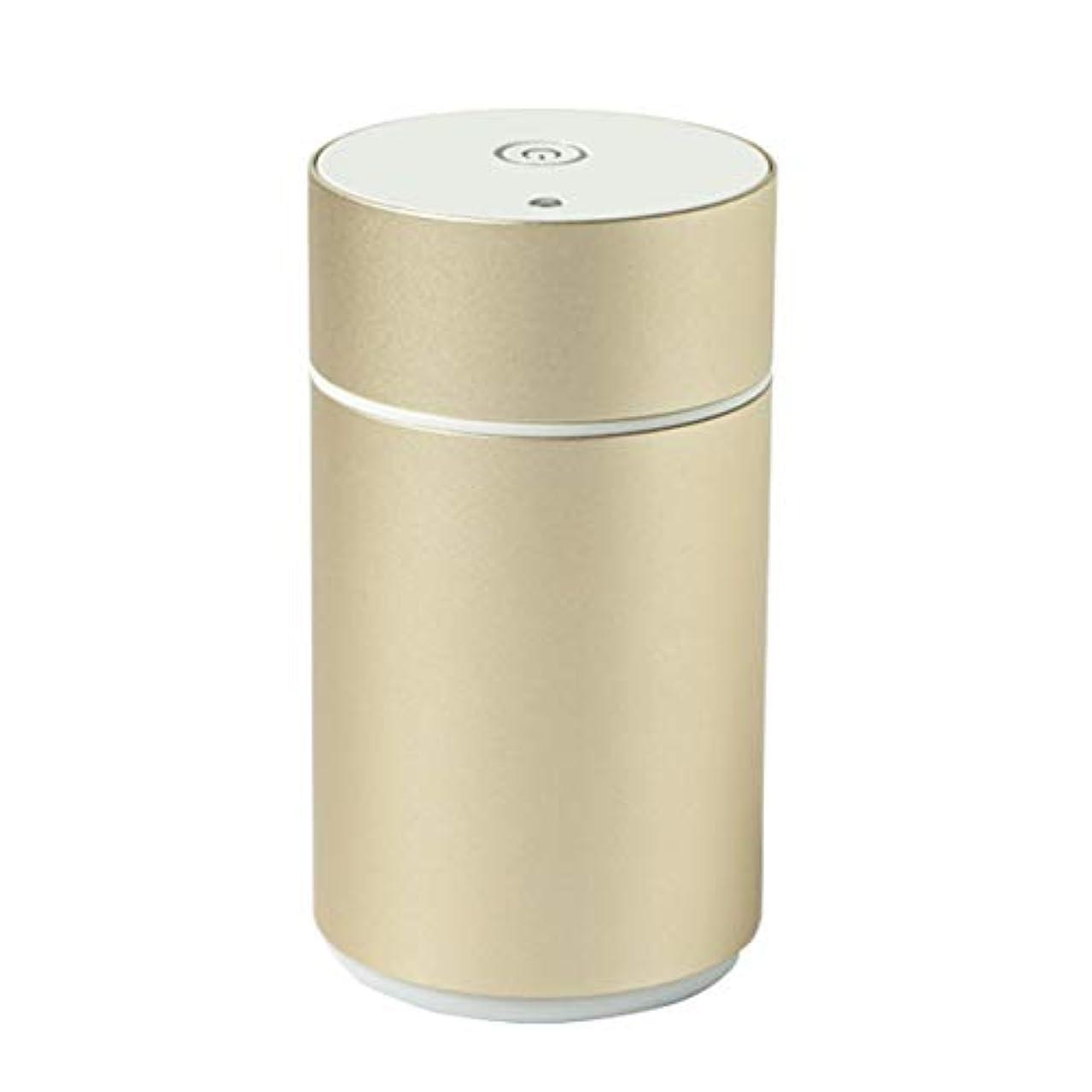 横に専門霊生活の木 アロモア ミニ ゴールド (aromore mini gold) (エッセンシャルオイルディフューザー) (圧縮微粒子式アロマディフューザー)