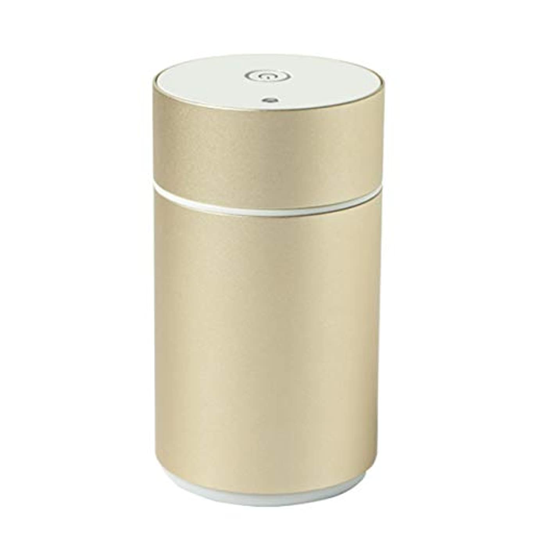 サミット完全に不機嫌生活の木 アロモア ミニ ゴールド (aromore mini gold) (エッセンシャルオイルディフューザー) (圧縮微粒子式アロマディフューザー)