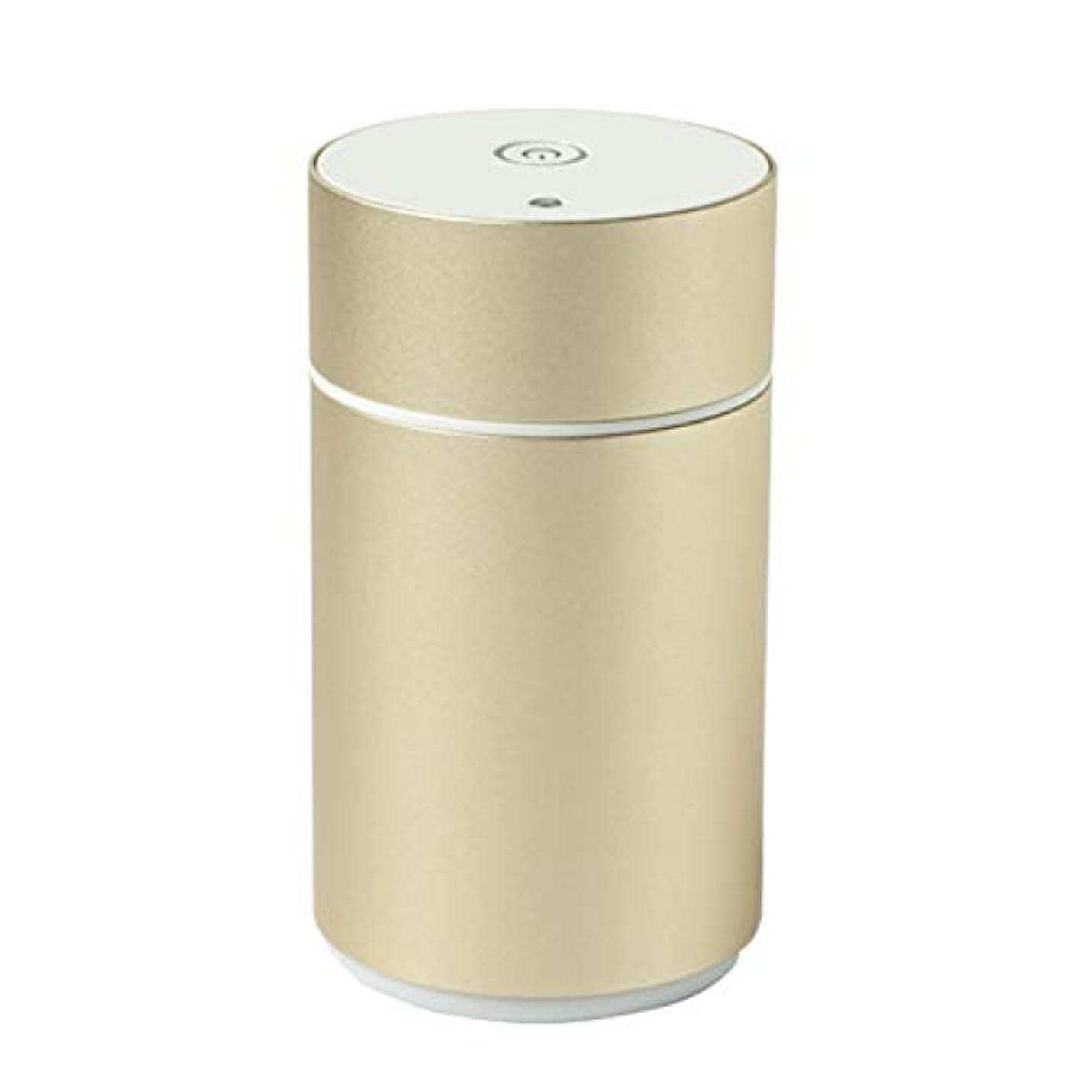 累積直面するスパイ生活の木 アロモア ミニ ゴールド (aromore mini gold) (エッセンシャルオイルディフューザー) (圧縮微粒子式アロマディフューザー)