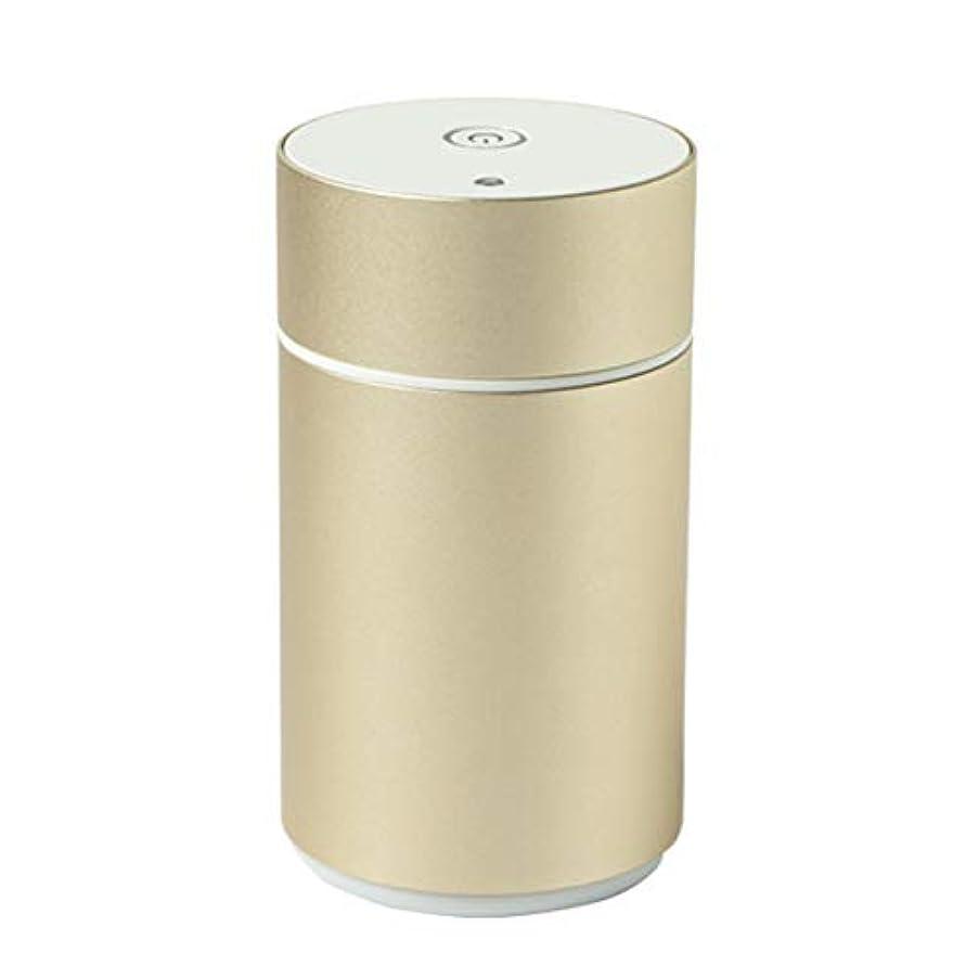 修羅場採用ゆり生活の木 アロモア ミニ ゴールド (aromore mini gold) (エッセンシャルオイルディフューザー) (圧縮微粒子式アロマディフューザー)