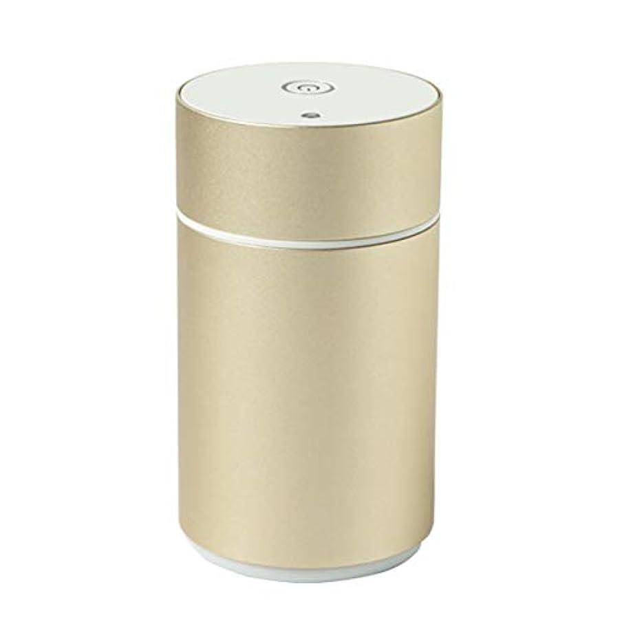 慎重に命題ジュラシックパーク生活の木 アロモア ミニ ゴールド (aromore mini gold) (エッセンシャルオイルディフューザー) (圧縮微粒子式アロマディフューザー)