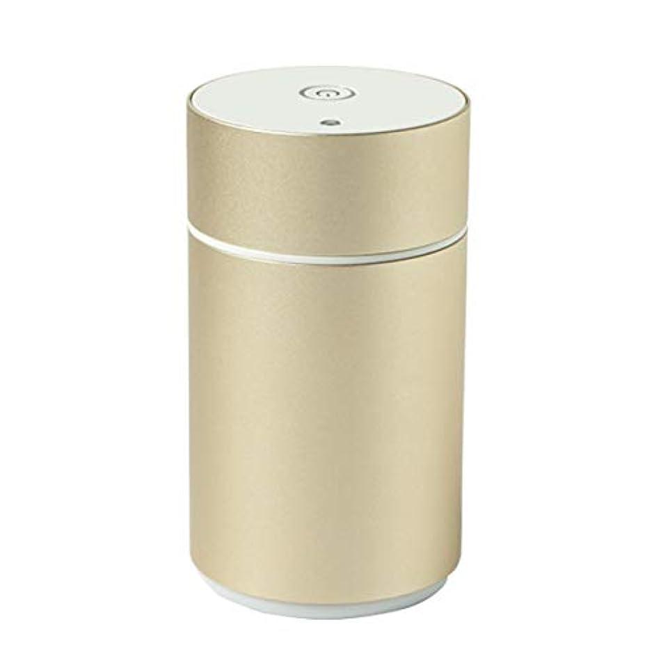 の頭の上禁止する放牧する生活の木 アロモア ミニ ゴールド (aromore mini gold) (エッセンシャルオイルディフューザー) (圧縮微粒子式アロマディフューザー)