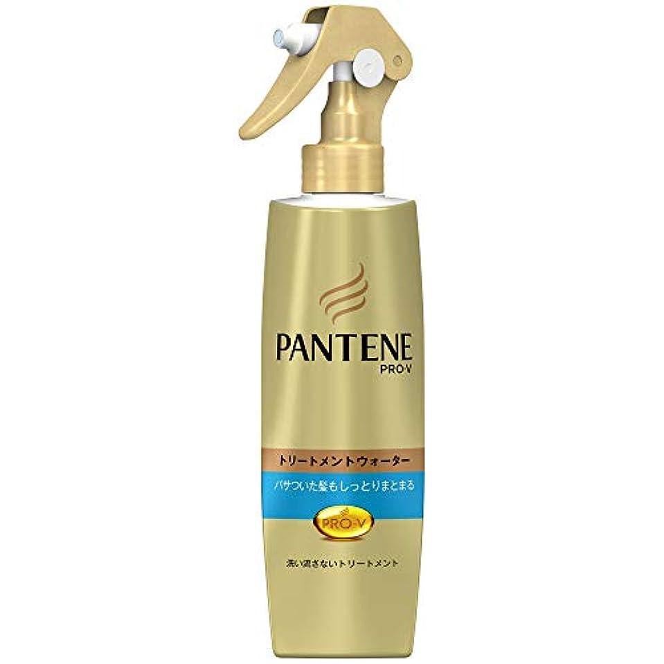 とんでもない明るくする黄ばむパンテーン 洗い流さないトリートメント トリートメントウォーター パサついてまとまらない髪用 200ml