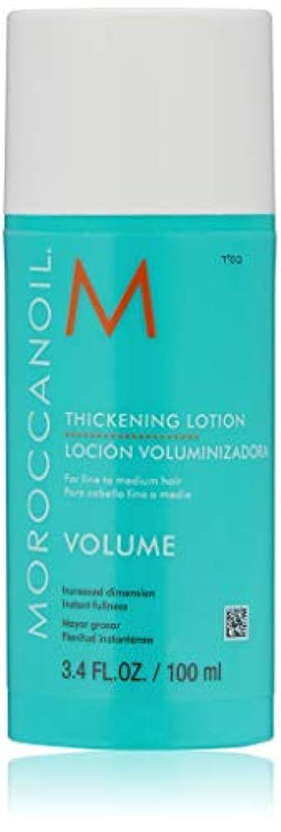 悪化させる文明化するドルMOROCCANOIL Moroccanoil増粘ローション、3.4液量オンス 3.4オンス