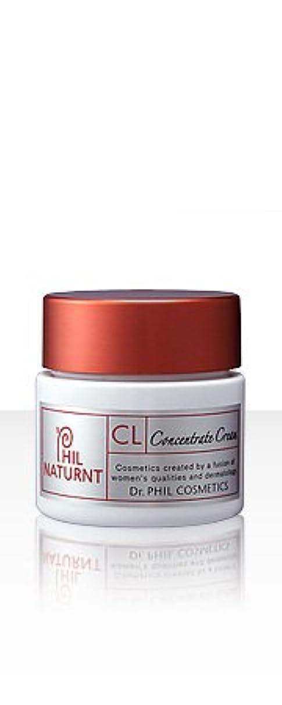 熟考する住む消費者フィルナチュラント CL コンセントレイト クリーム 45g