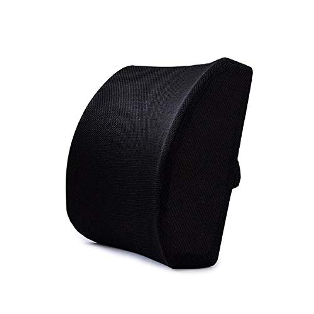 偽造限りなくトマトLIFE ホームオフィス背もたれ椅子腰椎クッションカーシートネック枕 3D 低反発サポートバックマッサージウエストレスリビング枕 クッション 椅子