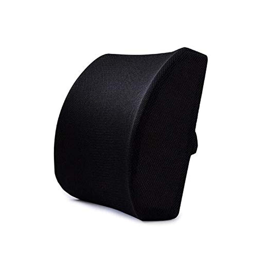 シェフ側面もLIFE ホームオフィス背もたれ椅子腰椎クッションカーシートネック枕 3D 低反発サポートバックマッサージウエストレスリビング枕 クッション 椅子