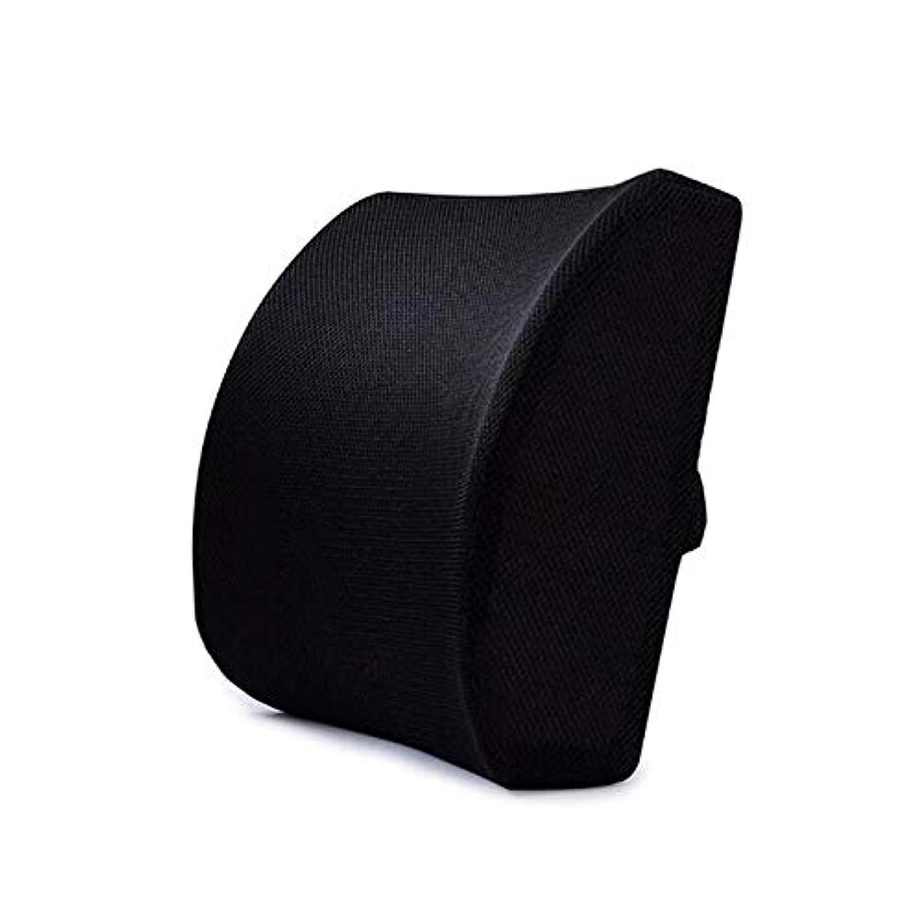 製造株式テロリストLIFE ホームオフィス背もたれ椅子腰椎クッションカーシートネック枕 3D 低反発サポートバックマッサージウエストレスリビング枕 クッション 椅子