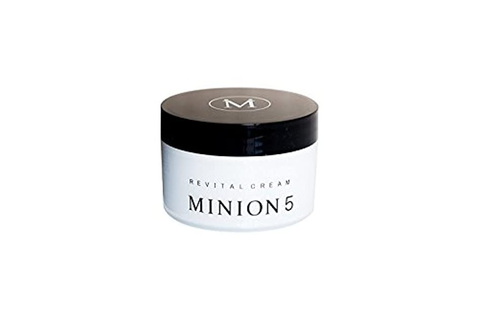 職業リース疲労MINION5 リバイタルクリーム 150g