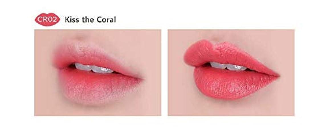 放射する好戦的な認識[ザ?フェイスショップ] THE FACE SHOP [ルージュ サテン モイスチャー 3.6g] Rouge Satin Moisture 3.6g [海外直送品] (#CR02 - kiss the Coral)