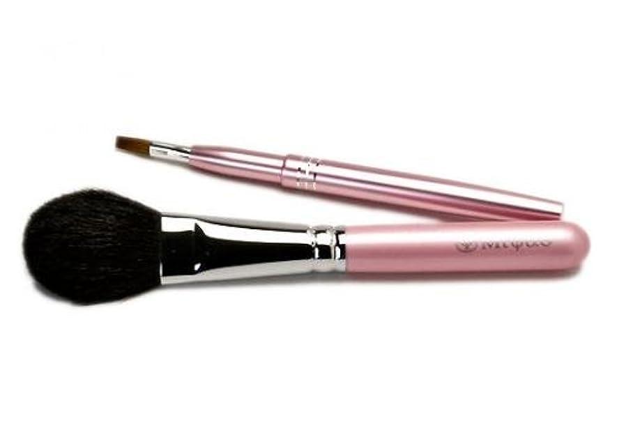 熊野化粧筆 ピンクパール?チークブラシ&携帯用リップブラシ?2本セット[ミドル軸タイプ]プレゼント包装