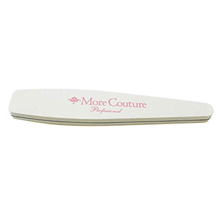 More Couture モアクチュール ソフトバフ (320/600) ワイドドロップ型