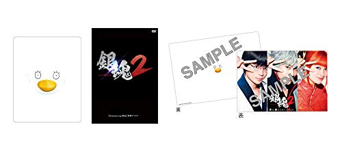 【Amazon.co.jp限定】早期特典あり 銀魂2 掟は破るためにこそある ブルーレイ スチールブック仕様 (限定生産) (特典Disc1枚付) (早期特典A5クリアファイル付) [Blu-ray]