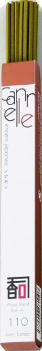 ソビエト召集する従来の「あわじ島の香司」 厳選セレクション 【110】   ◆シナモン◆ (有煙)