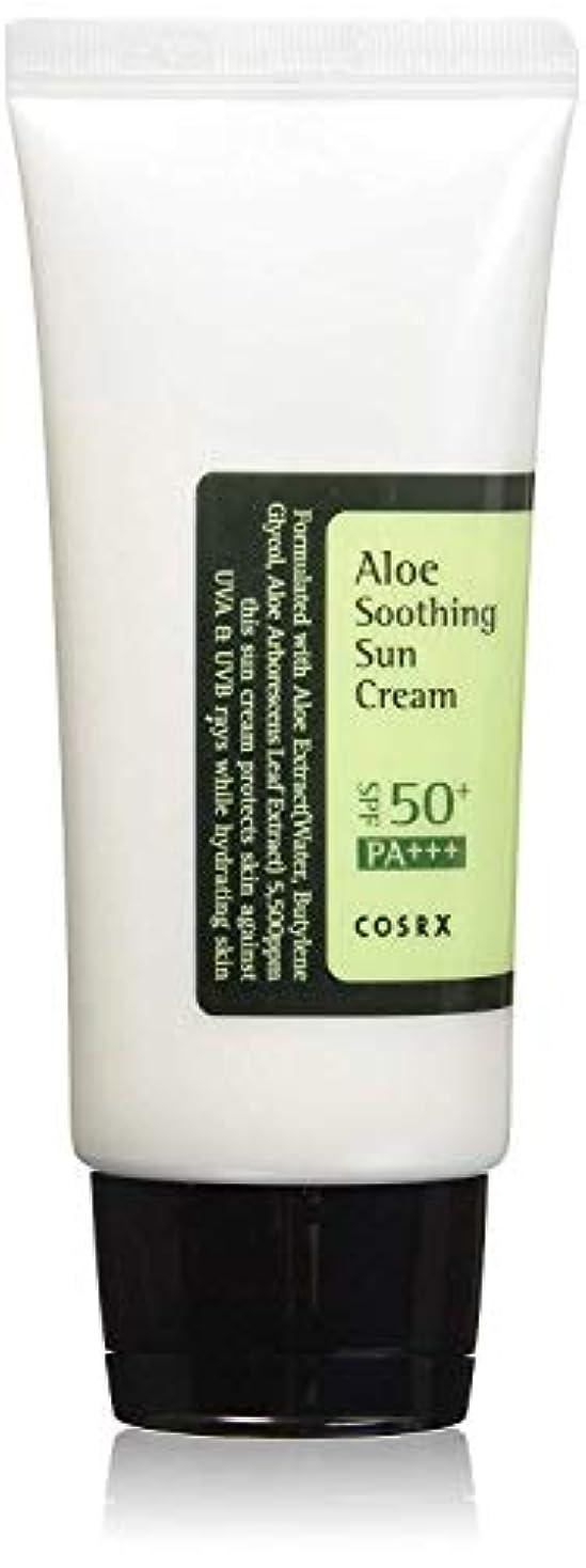 忠実な鋸歯状傾いた[ COSRX ] コースアールエックス アロエ スージング サンクリーム Aloe Soothing sun cream (50ml) SPF50+/PA+++ 韓国 日焼け止め