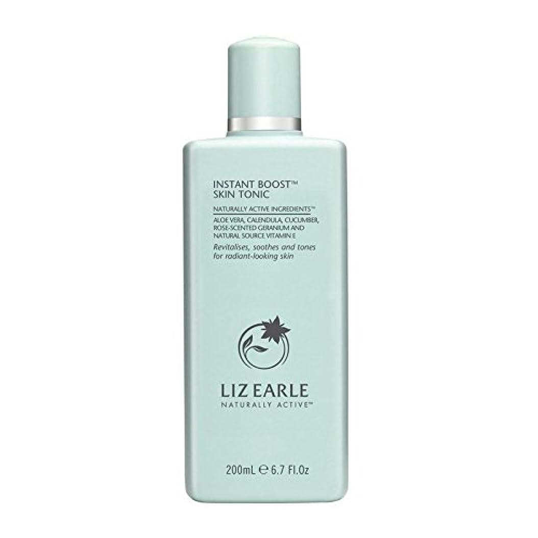 レンダリング大学遺伝的リズアールインスタントブーストスキントニックボトル200ミリリットル x4 - Liz Earle Instant Boost Skin Tonic Bottle 200ml (Pack of 4) [並行輸入品]
